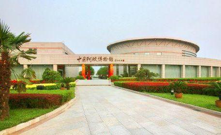 China Ejiao Museum