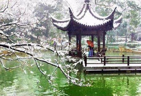 Wanxiangshan Park