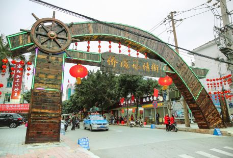 Qiaogang Fengqing Street