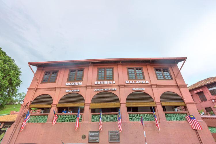 馬來西亞建築博物館
