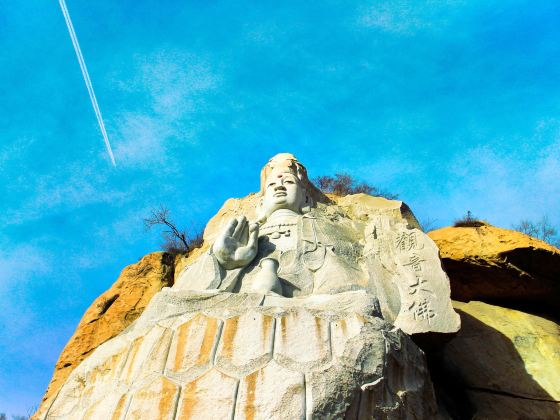 Taoyuan Xiangu Natural Scenic Area