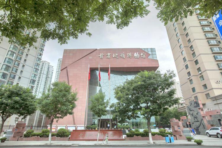 Gansu Geological Museum