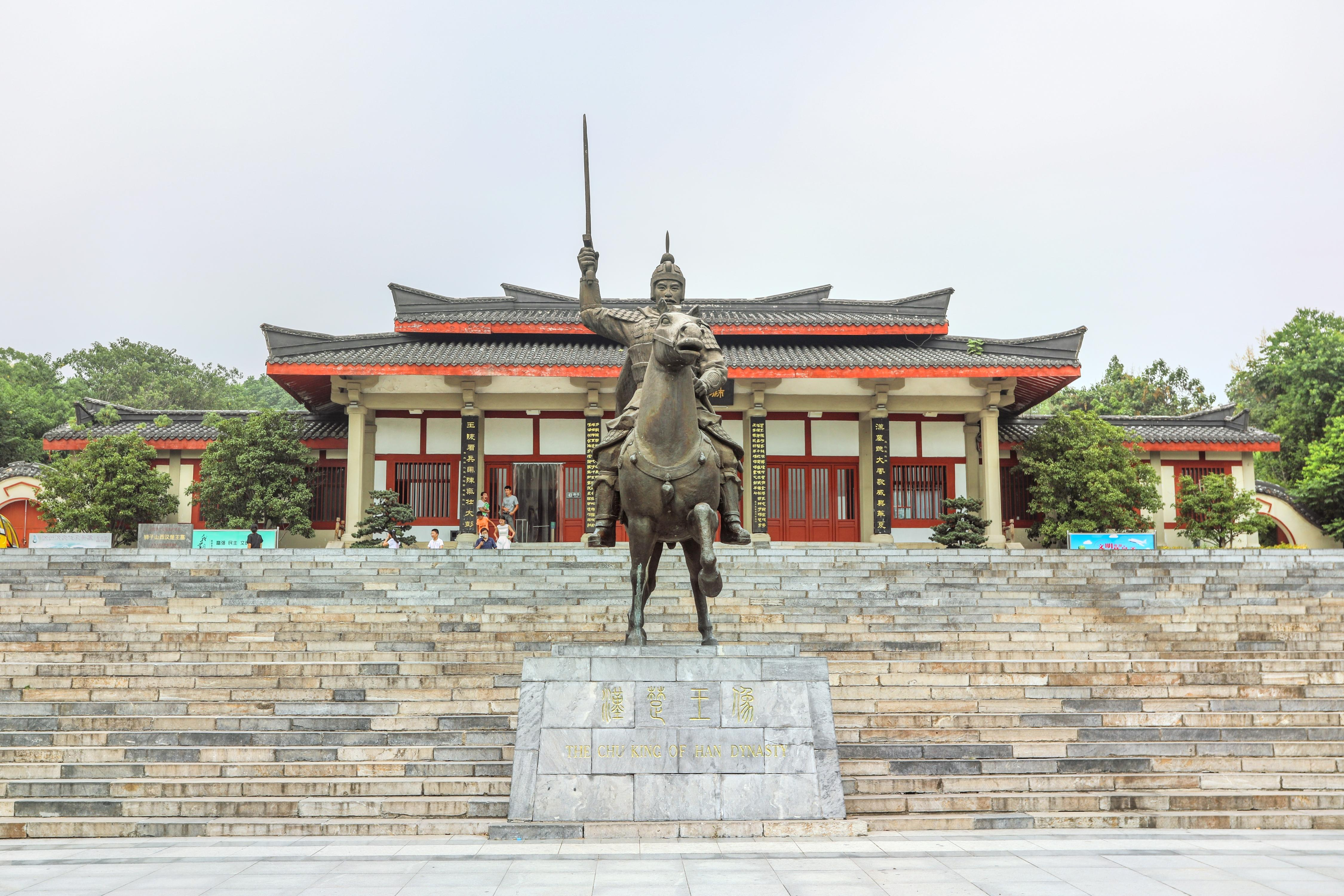 The Tomb of Chu King on the Shizi Mountain