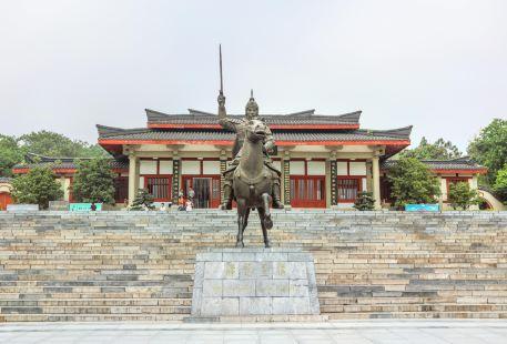 The Tomb of Chu King on the Shizi Mountain