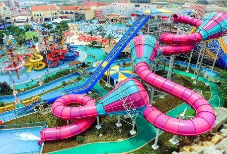 Xuzhou Paradise Caribbean Water World