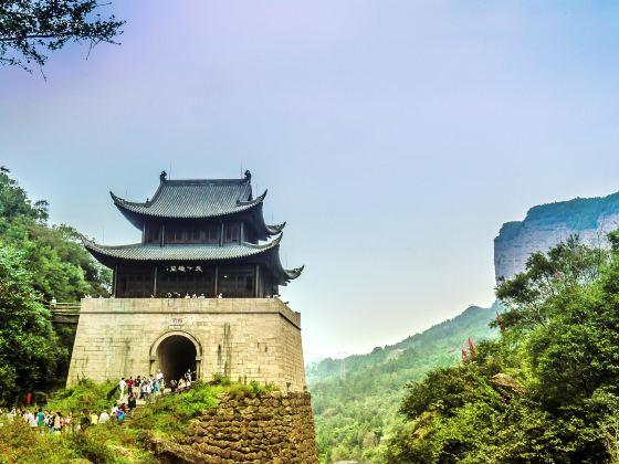 Jianmen Shudao National Park