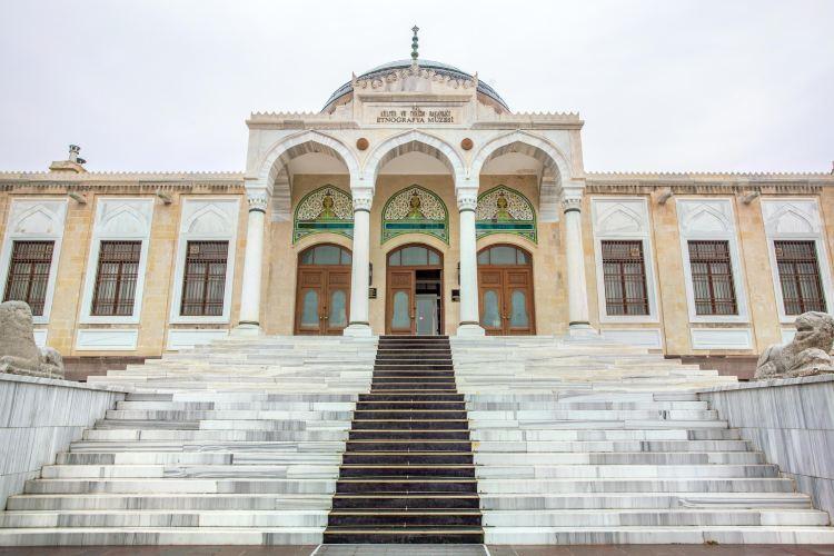 Ethnography Museum