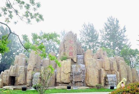 Qinhu Zoo