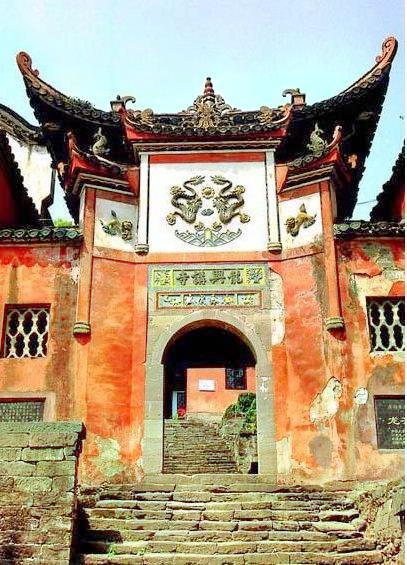 Longxing Lecture Temple