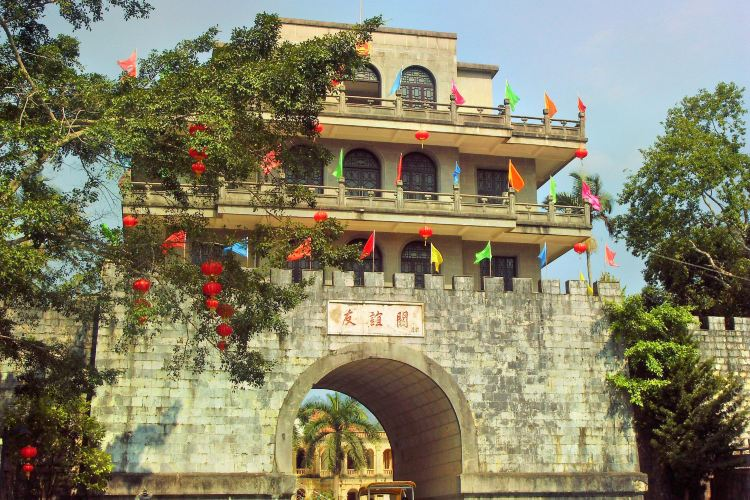 Pingxiang Friendship Pass