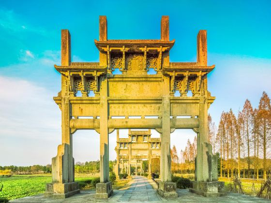 Tangyue Ancient Town