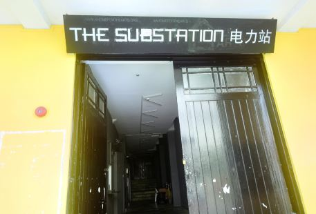 Timbre The Substation