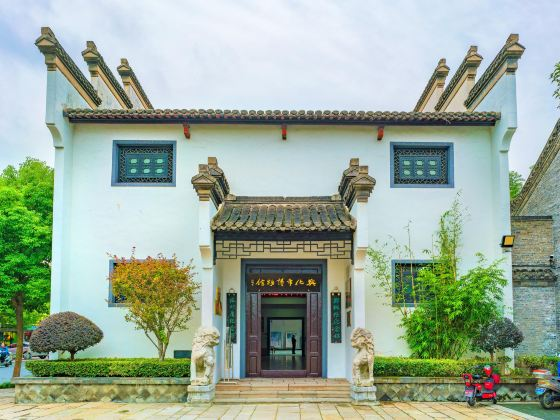 Xinghua Museum
