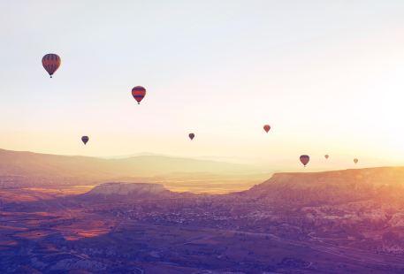 Camden Valley Hot Air Balloon Flights