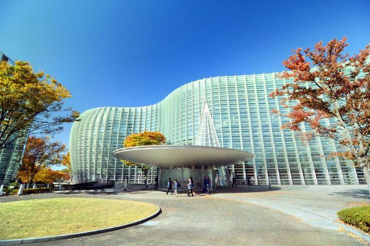 美術館 国立 新
