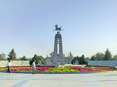 Leitai Park