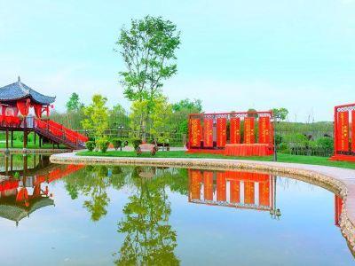 Xingfu Valley Resort