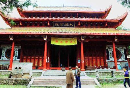 Yunyan Temple