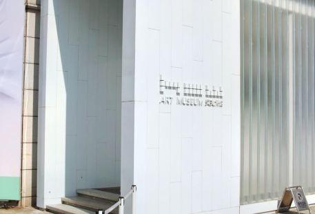 Hao Art Gallery