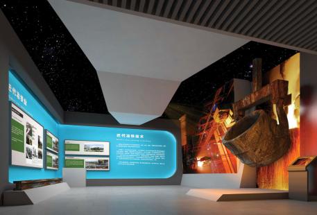 Zhangdianqu Zhongguo Yetie Culture Museum