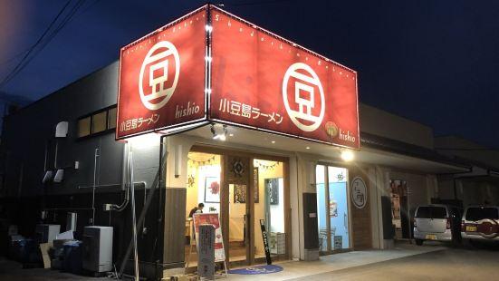 Shodoshima Ramen Hishio Shodoshima Angel Road