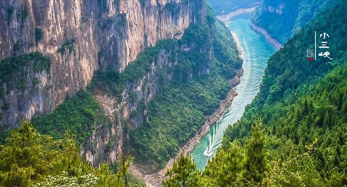 Hechi Small Three Gorges3