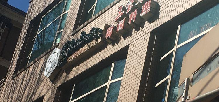 Shabusen Yakiniku House(豐來街店)1