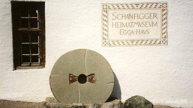 阿羅薩本地曆史博物館3