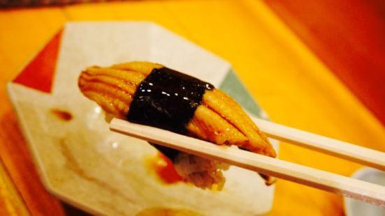 Aikawa Sushi
