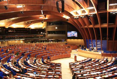 歐洲議會總部