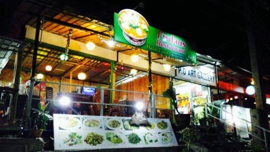 firdaus restaurant