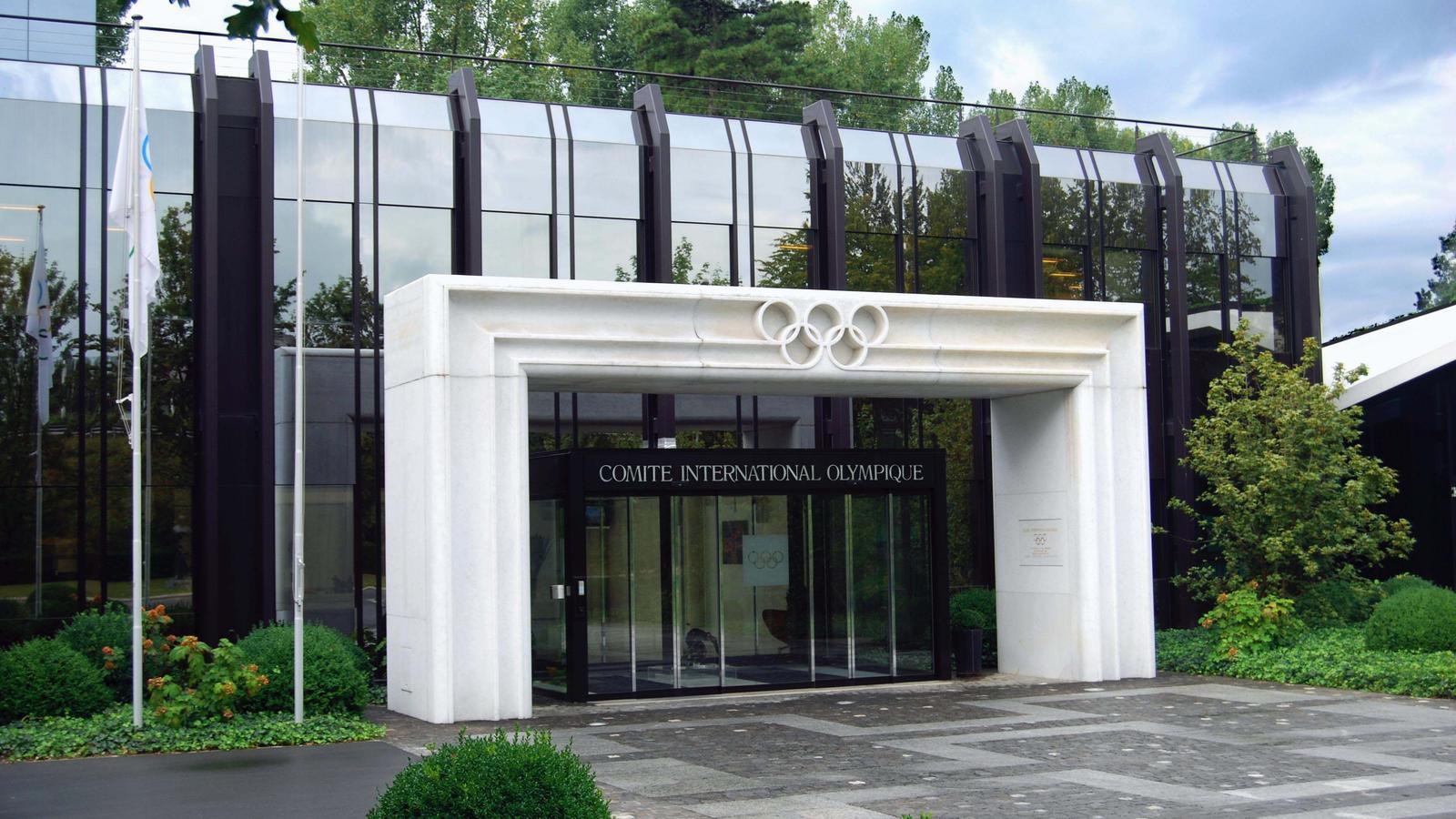 國際奧會總部