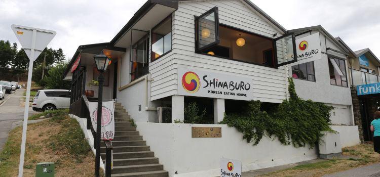 Shinaburo Korean Eating House1