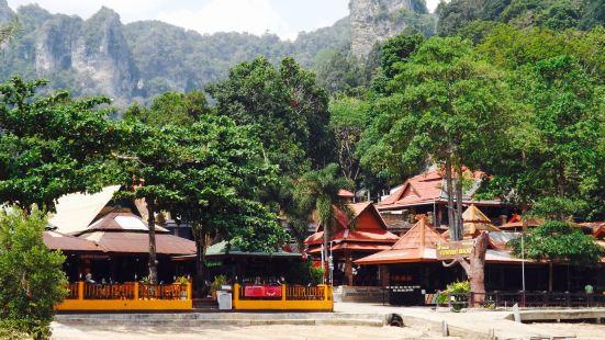 Diamond cave restaurant