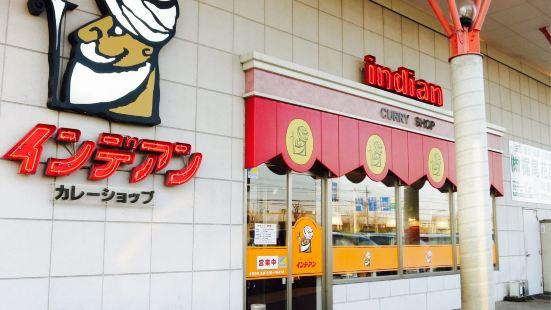 Curry Shop Indian Nishi-18-Jo