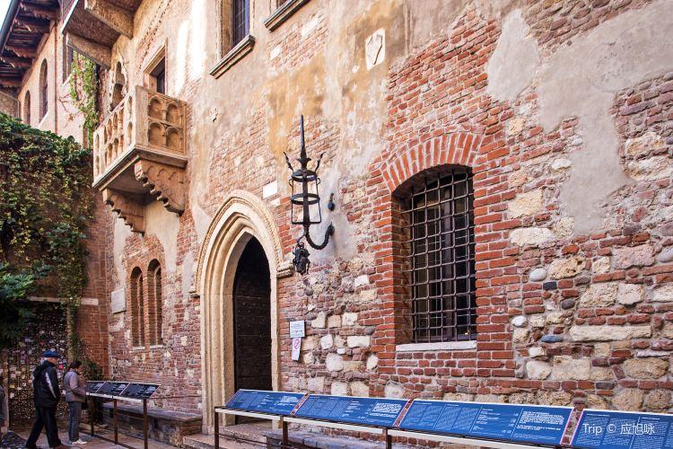 Casa di Giulietta2