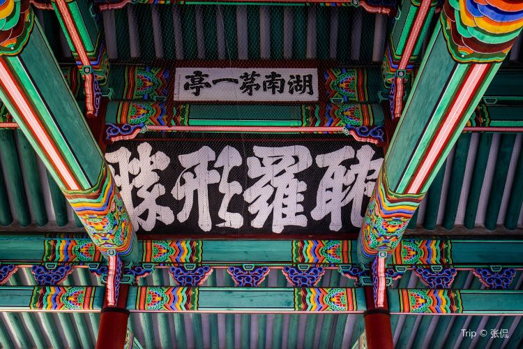 Gwandeokjeong Pavilion3