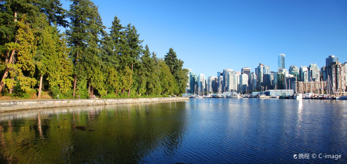 Greater Vancouver
