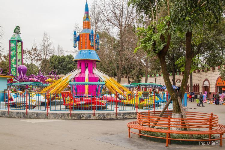 新華公園1