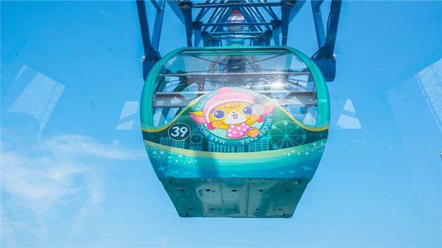 Shishi Shimao Skyscraper Ferris Wheel4