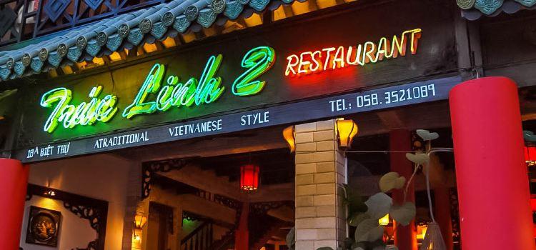 Truc Linh 2 Restaurant