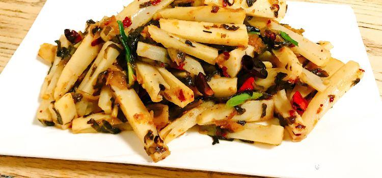 Xiao Yunnan (Mei Shu Guan)2