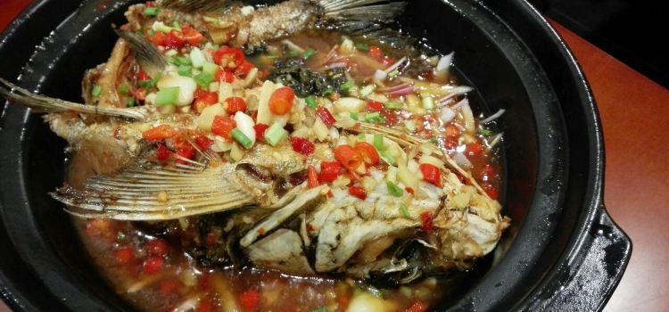 廖廚魚館2