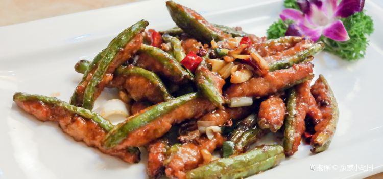 De Tai Lou Shanxi Restaurant