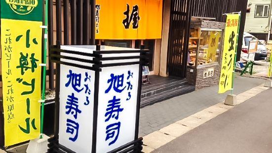 Otaru Asahi Sushi