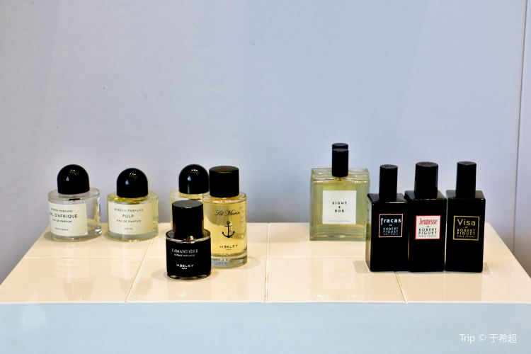 Museo del Perfume (Museum of Perfume)2