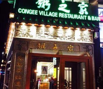 Congee Village