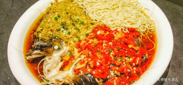 夏氏砂鍋(萬松園店)1