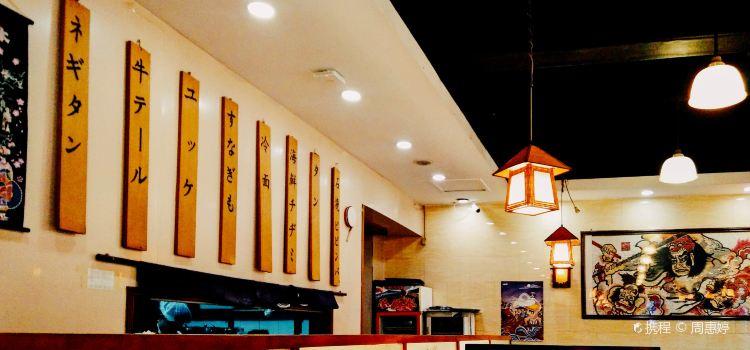 夢山水日本燒肉(五四廣場店)2