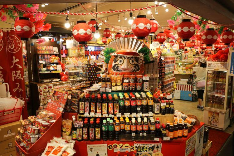 大阪章魚燒博物館1